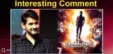 mahesh-babu-comments-on-abhimanyudu-film