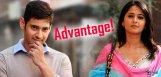 anushka-bhagmathi-release-for-sankranthi-details