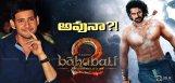 mahesh-murugadoss-film-satellite-rights-details