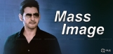 mahesh-mass-movie-boyapati-srinu