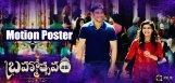mahesh-babu-brahmotsavam-motion-poster-release