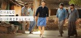mahesh-babu-to-visit-burripalem-on-may-8