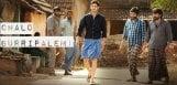 mahesh-babu-to-visit-burripalem-on-may-8