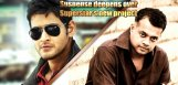 Suspense-deepens-over-Superstars-new-project-