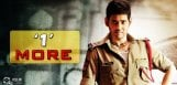 aagadu-independence-day-teaser-on-aug-15-7am