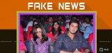 wrong-news-on-mahesh-babu-namrata-details
