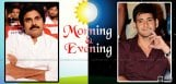 pawan-kalyan-mahesh-babu-upcoming-releases