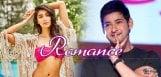 jigelu-rani-romance-with-mahesh-babu-