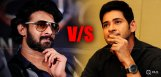 mahesh-prabhas-competition-in-audio-launch-events
