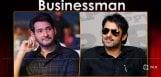mahesh-and-prabhas-into-cinema-business