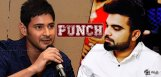 mahesh-babu-punch-to-anchor-pradeep