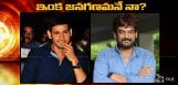 discussion-on-mahesh-puri-jagannadh-janaganamana