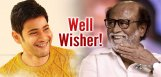 Super-Star-Mahesh-Babu-Wishes-Super-Star-Rajinikan