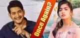 Mahesh-To-Romance-Rashmika-Again