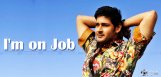 mahesh-babu-in-switzerlan-for-aagadu