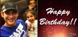 mahesh-babu-lovely-message-to-birthday-girl