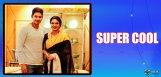 actress-sukanya-tweets-about-mahesh-babu