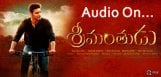 mahesh-babu-srimanthudu-audio-launch-date-fixed