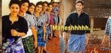 mahesh-babu-lady-fans-in-usa-pose-with-lungis