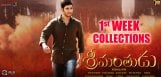 mahesh-babu-srimanthudu-first-week-collections