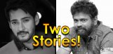 sukumar-readied-two-scripts-for-mahesh-babu