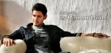 Superstar-Mahesh-Babu-continues-shoot-despite-inju