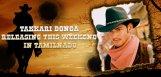 Takkari-Donga-releasing-this-weekend-in-TN
