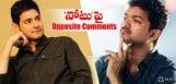 maheshbabu-vijay-statements-on-currencyban