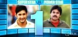 Mahesh-Babu-Vs-Pawan-Kalyan-No1-Race-for-remunerat