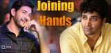 adivi-sesh-collaboration-with-mahesh-babu