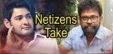 netizen-s-take-on-mahesh-sukumar-issue