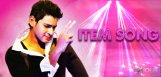 Mahesh-Babu-dances-for-an-item-song-in-Nenokkadine
