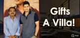 mahesh-babu-gifts-a-luxury-villa-to-koratala
