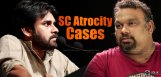 mahesh-kathi-sc-atrocity-case-pawan-fans