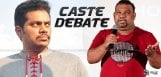 mahesh-kathi-sriasri-discuss-caste-titles-fb