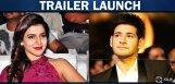 mahesh-samantha-to-release-kshanam-trailer