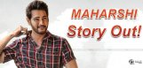 maharshi-movie-story-has-deja-vu-moments