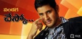 Mahesh-grants-dates-to-him-finally