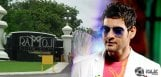 Mahesh-to-shoot-in-RFC-from-today