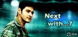 Mahesh-to-work-with-a-legendary-director