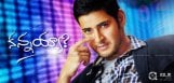 mahesh-n-koratla-movie-is-kannayya