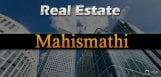 mahishmathi-name-for-real-estate-ventures