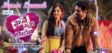 maine-pyaar-kiya-audio-launch-at-taj-deccan