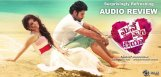 maine-pyar-kiya-telugu-movie-audio-review