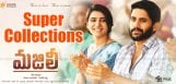majili-movie-is-racing-towards-25-crore