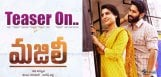 majili-movie-teaser-on-14-february