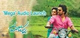 chiranjeevi-to-launch-nani-majnu-audio-details