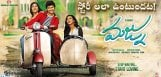 discussion-on-nani-majnu-movie-story-details