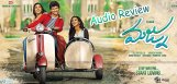 nani-majnu-film-audio-review