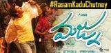 rasamkaduchutney-in-nani-majnu-film-details